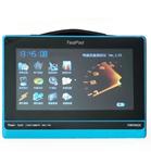 BOPQ-300C平板式电能质量分析仪